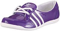 Мокасины детские Adidas Forum Slipper G51661 адидас