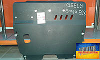 Защита двигателя GEELY EMGRAND EC8