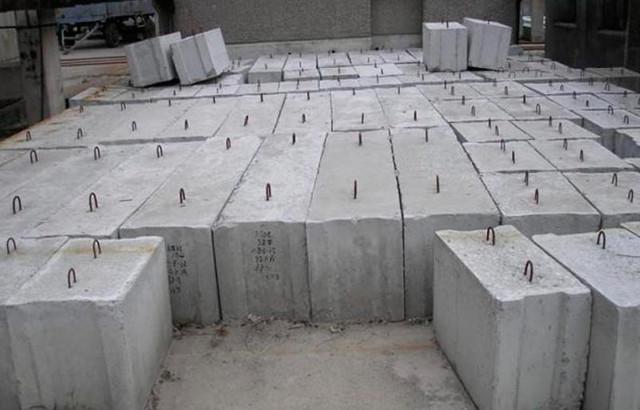 фундаментный бетонный блок 24 5 6