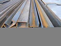 Швеллер стальной металлический 120мм.