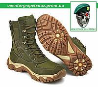 79ad0d35e335 Тактические берцы Delta corp green (зеленые) демисезонные гортекс (есть и  другие расцветки)