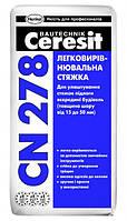 Легковыравнивающаяся стяжка для пола Ceresit CN 278 25 кг