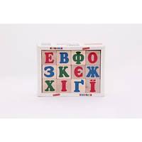 Кубики. Украинский алфавит 12 кубиков