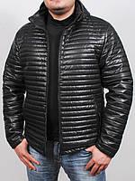 grand ua Pilot куртка, фото 1
