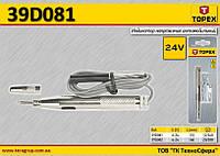 Индикатор напряжения автомобильный U-6…24V, 115мм,  TOPEX  39D081