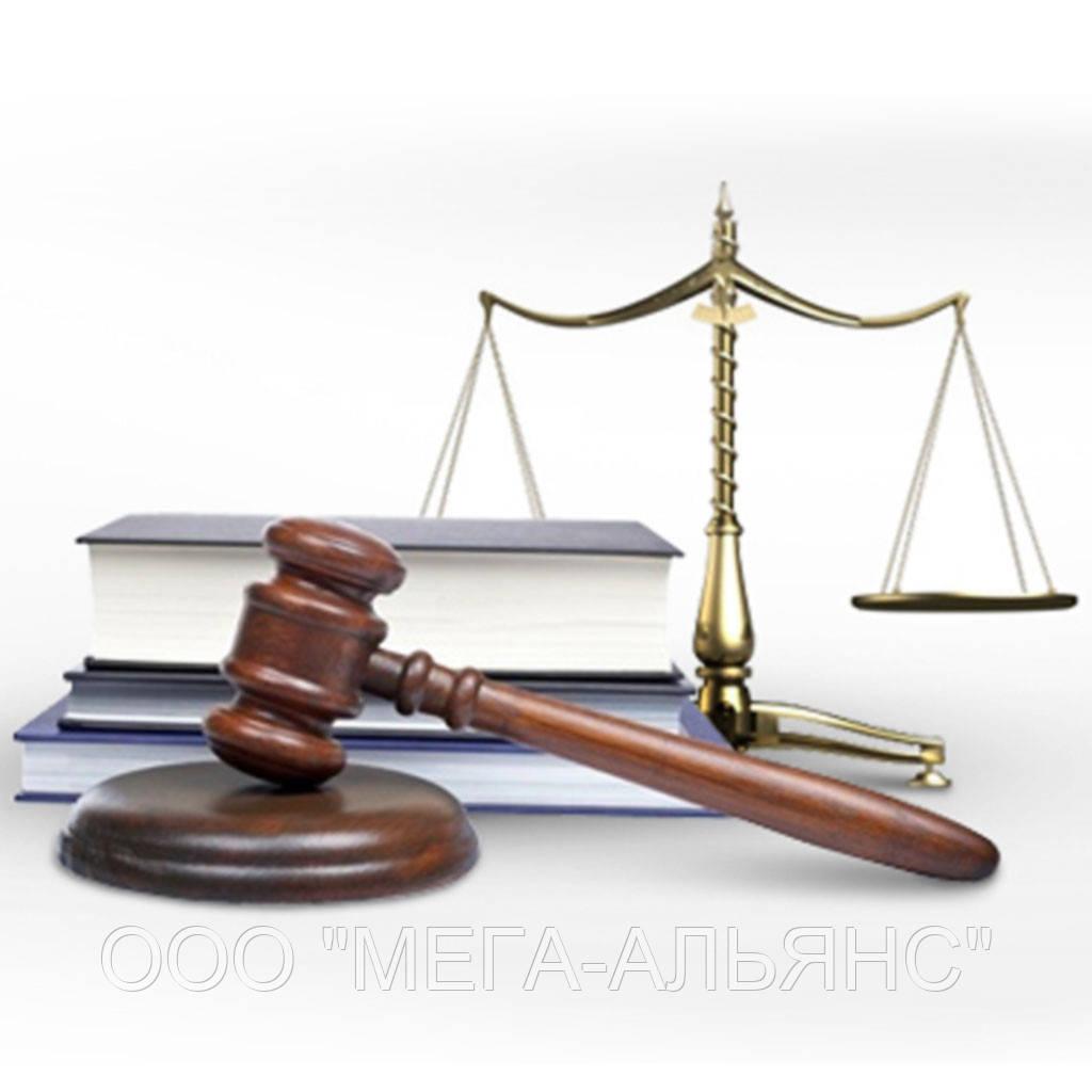Онлайн консультация юриста по интернету