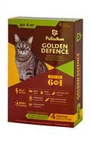 Капли на холку Золотая защита Palladium Палладиум для кошек до 4кг, 1 пипетка 0,5 мг