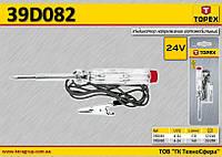 Индикатор напряжения автомобильный U-6…24V, 140мм,  TOPEX  39D082