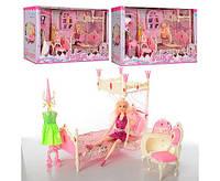 Кукла Принцесса Defa Lucy с кроватью, мебелью для спальни, одеждой