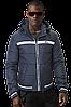 Куртка осенняя мужская - 342 синий электрик