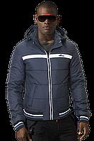 Куртка осенняя мужская - 342 синий электрик , фото 1