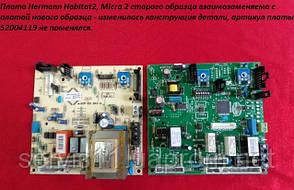 Плата управления Hermann Habitat 2, Micra 2, Bongioanni Linea ISY