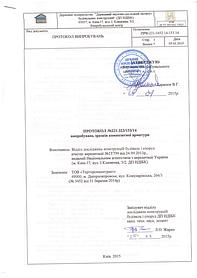 Новый протокол испытаний композитной арматуры ТМ Арвит