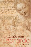 Блокнот Артбук А5 Леонардо с афоризмами, фото 1