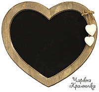 Деревянная доска для надписей Сердце