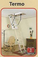 Сходи на горище Oman Термо кришкою 110/120/130х60/70 (мансардні драбини, лестницы, люки на дах Оман Львів ціна