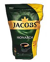 Кофе растворимый Jacobs Monarch 250 г (52940)