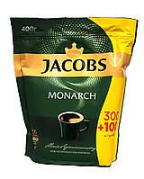 Кофе растворимый Jacobs Monarch 400 г (442)