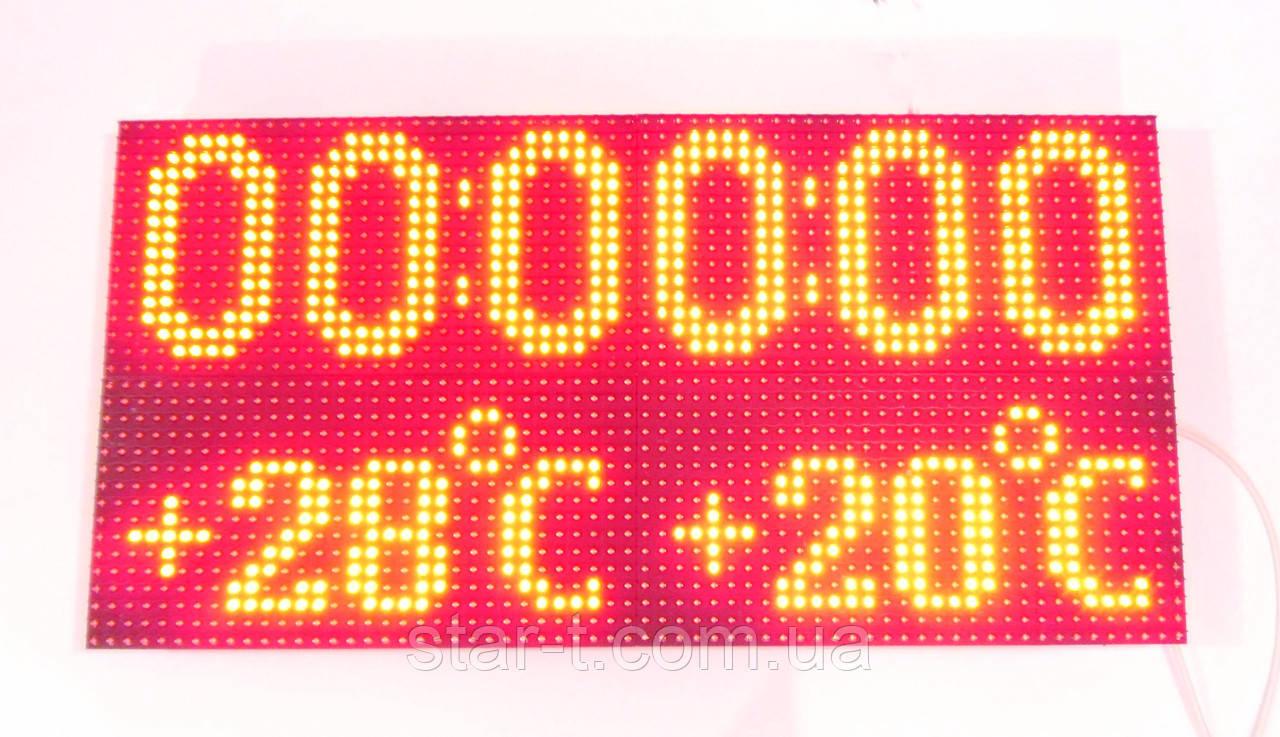 Табло-часы с двумя термодатчиками