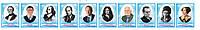 Набор портретов для кабинета информатики