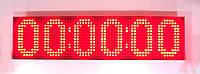 Светодиодные часы с секундомером
