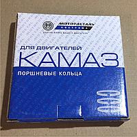 Кольца поршневые КАМАЗ П/К (МОТОРДЕТАЛЬ)  740.1000106