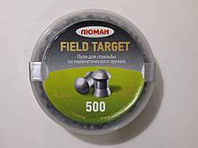 Пули 4,5 мм Люман Field Target 0,55 г (500 шт.)