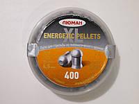 Пули 4,5 мм Люман 0,85 г кругл. Energetic pellets (400 шт.)