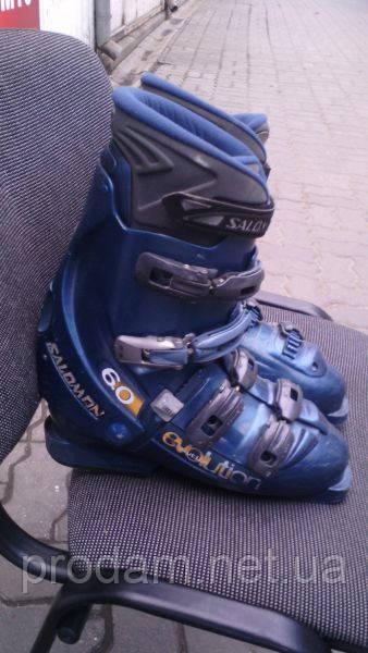 Лыжная обувь Salomon (26.5см) 41 размер