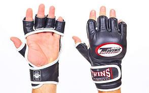 Перчатки для смешанных единоборств MMA кожаные TWINS GGL-6-BK-L