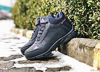 Мужские зимние кроссовки, ботинки Adidas terrex