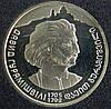 Монета України 2 грн. 2005 р. 300 років Давиду Гурамішвілі