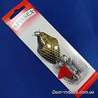 Блесна Spinnex Keta 14гр золото(9991236)