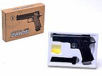 Пистолет металлический CYMA ZM05 с пульками