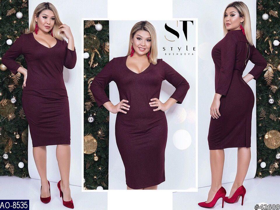 Стильное платье   (размеры 48-54)  0145-95