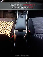 Подлокотник для Suzuki Vitara (Сузуки Витара) с 2015 и по наше время годов выпуска. Серия Armster 2 Grey Sport, фото 1