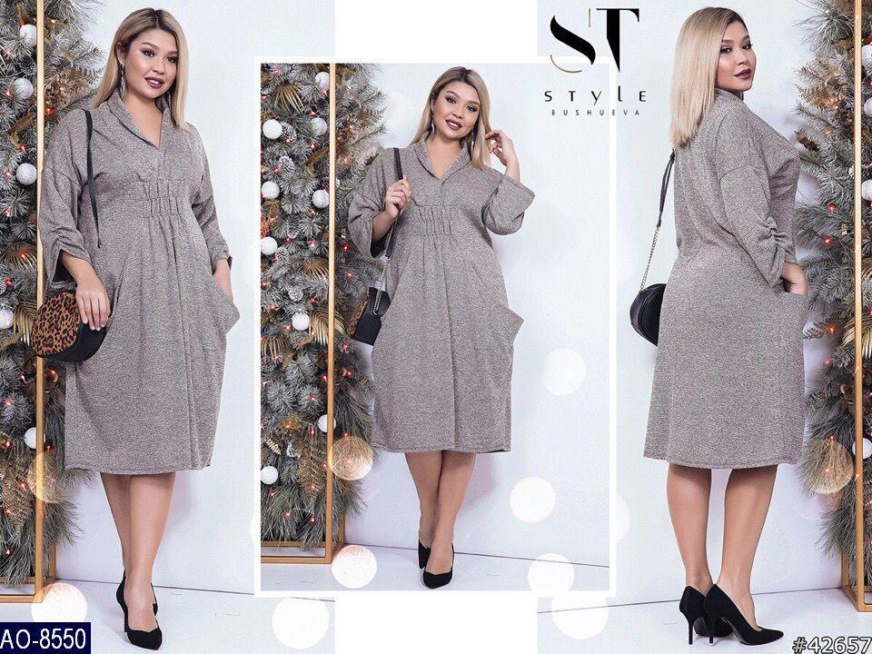 Стильное платье   (размеры 50-56)  0146-00