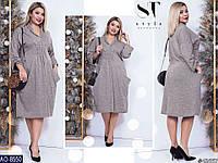 Стильное платье   (размеры 50-56)  0146-00, фото 1