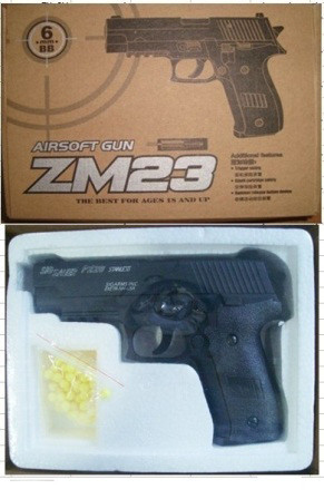 Пистолет металлический CYMA ZM23 с пульками