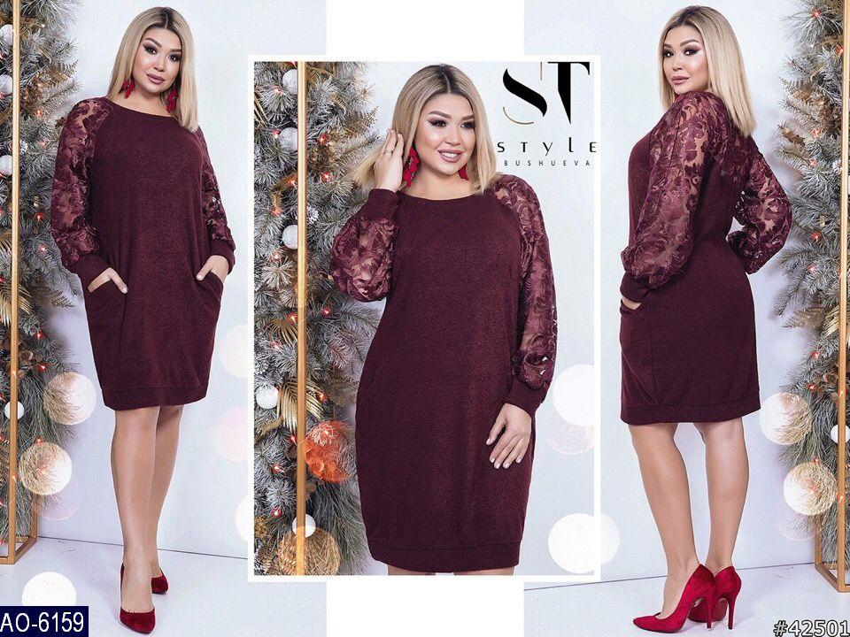 Стильное платье   (размеры 50-56)  0146-02