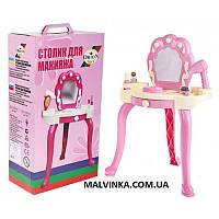 Столик для макияжа ОРИОН 563 с принадлежностями.