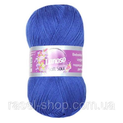 Ярко синяя пряжа купить краситель для ткани в люберцах