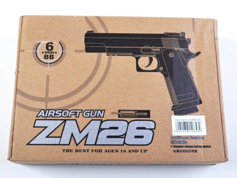Пистолет металлический CYMA ZM26 с пульками