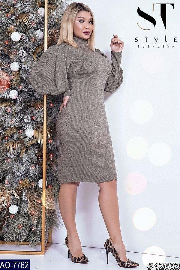 Стильное платье   (размеры 48-54)  0146-07