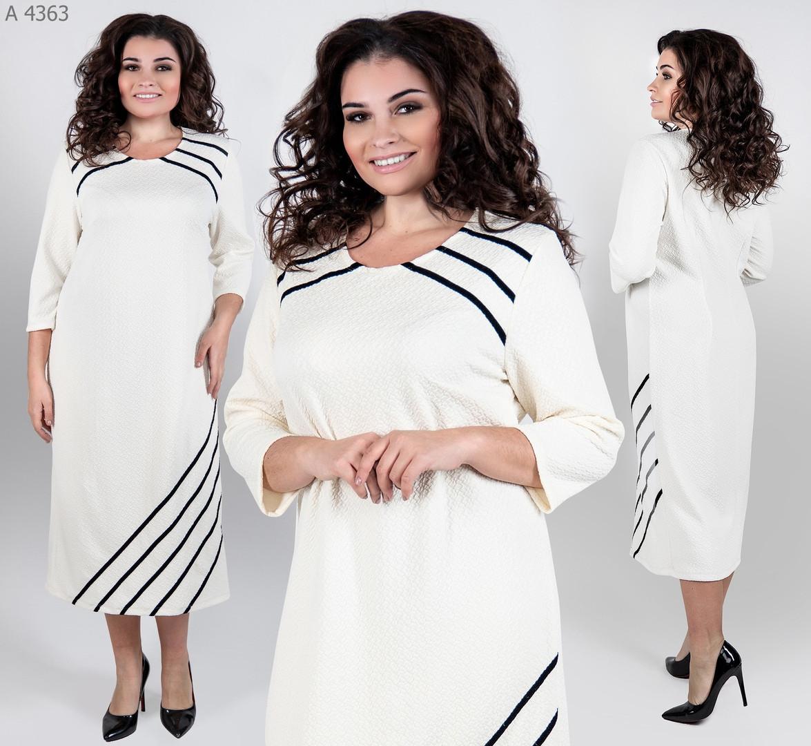 Стильное платье   (размеры 52-60)  0146-08
