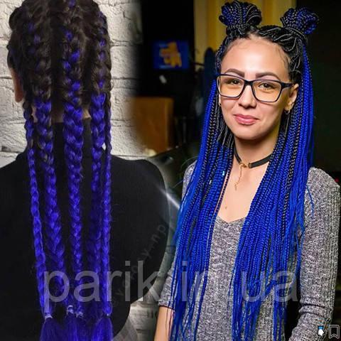 💙 Канекалон для косичек и причёсок синий 💙