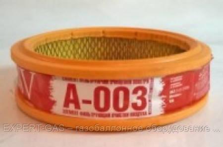 Элемент фильтрующий очистки воздуха А-003