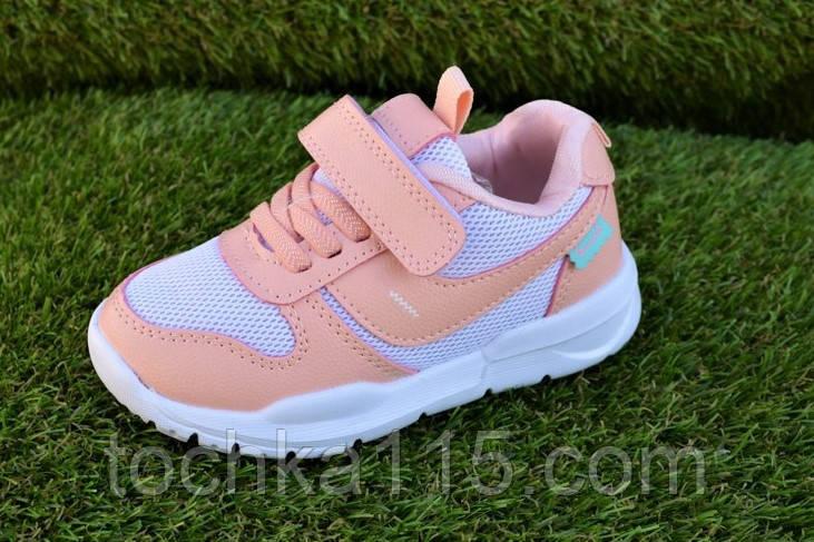 Детские кроссовки найк Nike бежевые сетка, копия