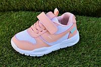 Детские кроссовки найк Nike бежевые сетка, копия, фото 1