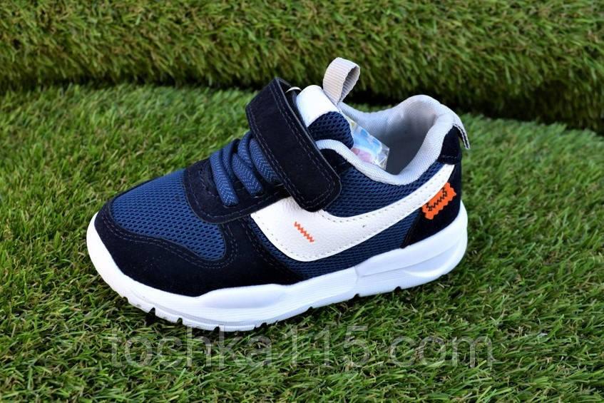 Детские кроссовки адидас Adidas синие сетка, копия